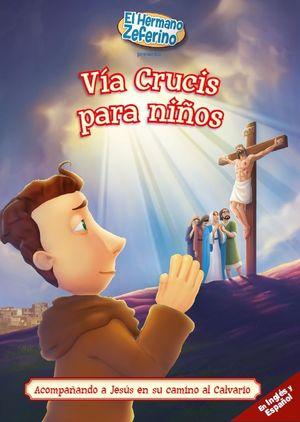 VIA CRUCIS PARA NIÑOS (DVD)