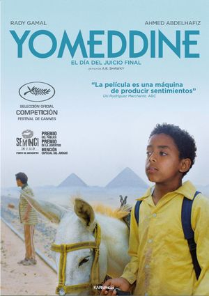 YOMEDDINE (DVD)