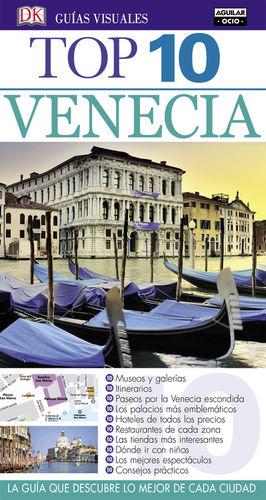 VENECIA (GUÍAS VISUALES TOP 10 2016)