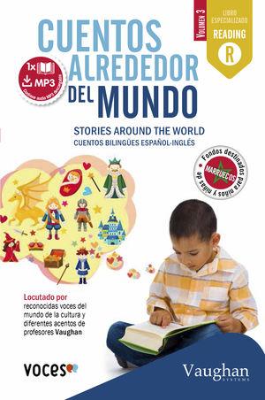 CUENTOS ALREDEDOR DEL MUNDO: MARRUECOS