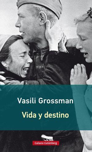 VIDA Y DESTINO- 2017