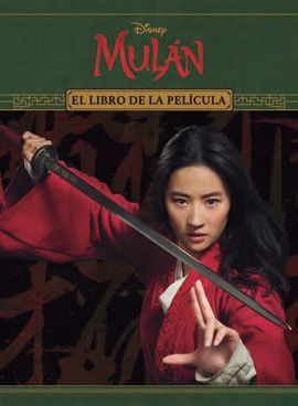 MULÁN. EL LIBRO DE LA PELÍCULA