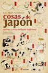 COSAS DE JAPON (NE)