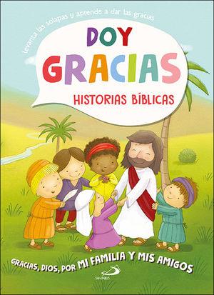 GRACIAS, DIOS, POR MI FAMILIA Y AMIGOS