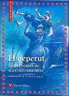 EL GEPERUT I ALTRES CONTES N/C