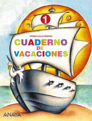 CUADERNO DE VACACIONES 1.