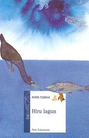HIRU LAGUN