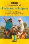 INTERPRETE EN IMAGENES EL