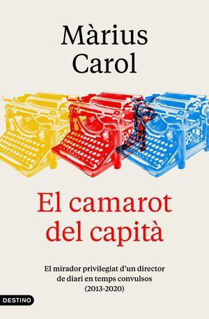 EL CAMAROT DEL CAPITÀ